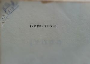 2014-10-04 17.38.30