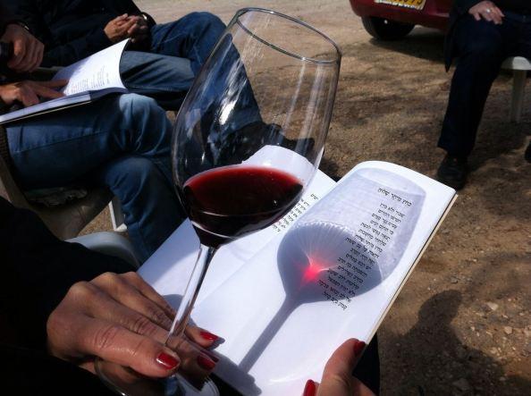 שיר היין