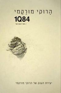 956648