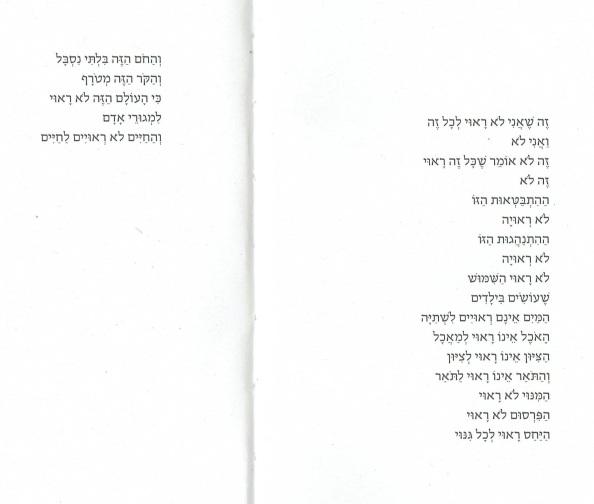 p10-11