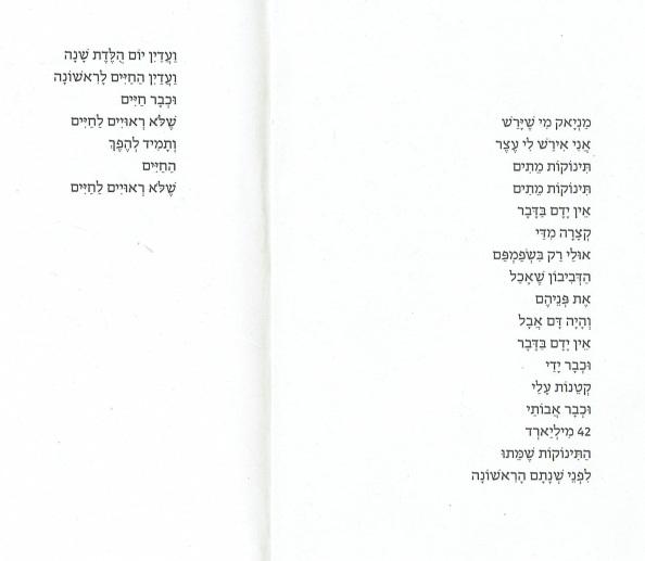 p24-25