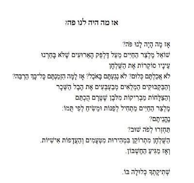 מרלין וניג 11 בנובמבמר משלוח.pdf