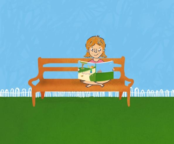 קוראת ספר2
