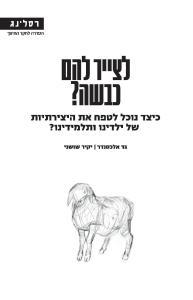 gad_alexander_con_front-page-001