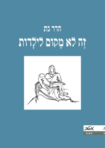 Hadar_A4 (1)