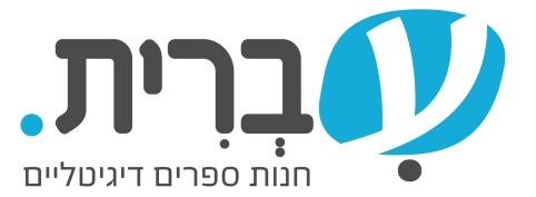 evrit-_-logo_