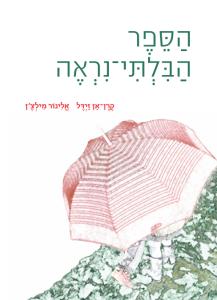 cover_pree-pdf