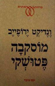 32-1928b